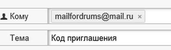 mail_kod-vebvisum