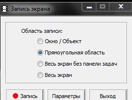 Меню_Запись экрана 1