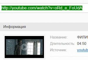 Рис1_скачать клип Киркорова