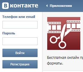02_регистрация
