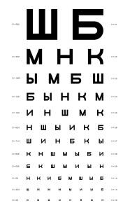 sivcev_jpg