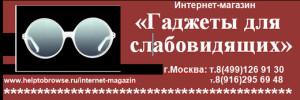 Шапка магазина_1