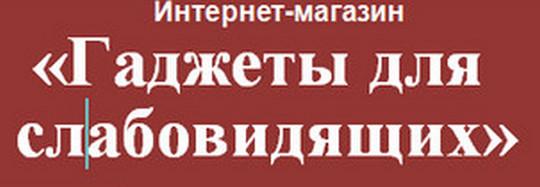 Шапка магазина_3