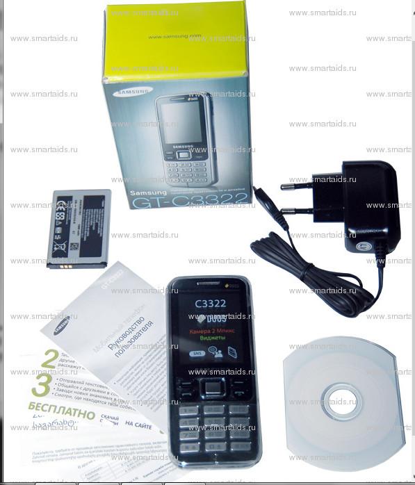 Samsung GT-C3322_2