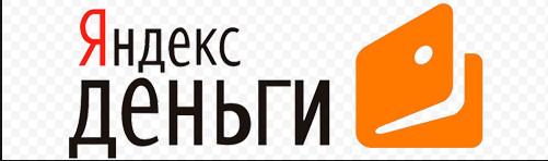 Яндекс.Деньги_2