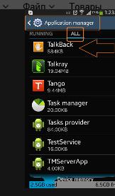 talkback_3
