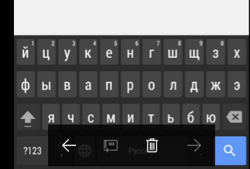 Gboard-Android-1