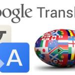 переводчик_5