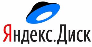 Яндекс.Диск_ллого2