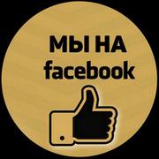 баннер_мы на Facebook