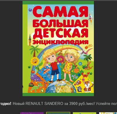 объектив_обложка книги