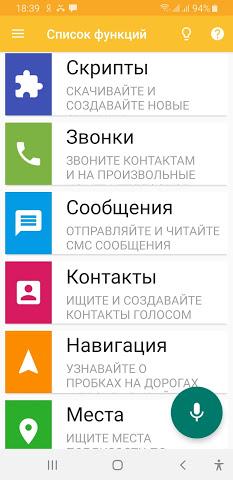 OsmAnd_Дуся 1