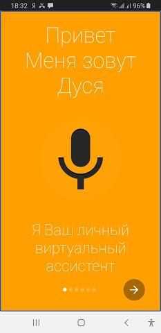 OsmAnd_Дуся 2