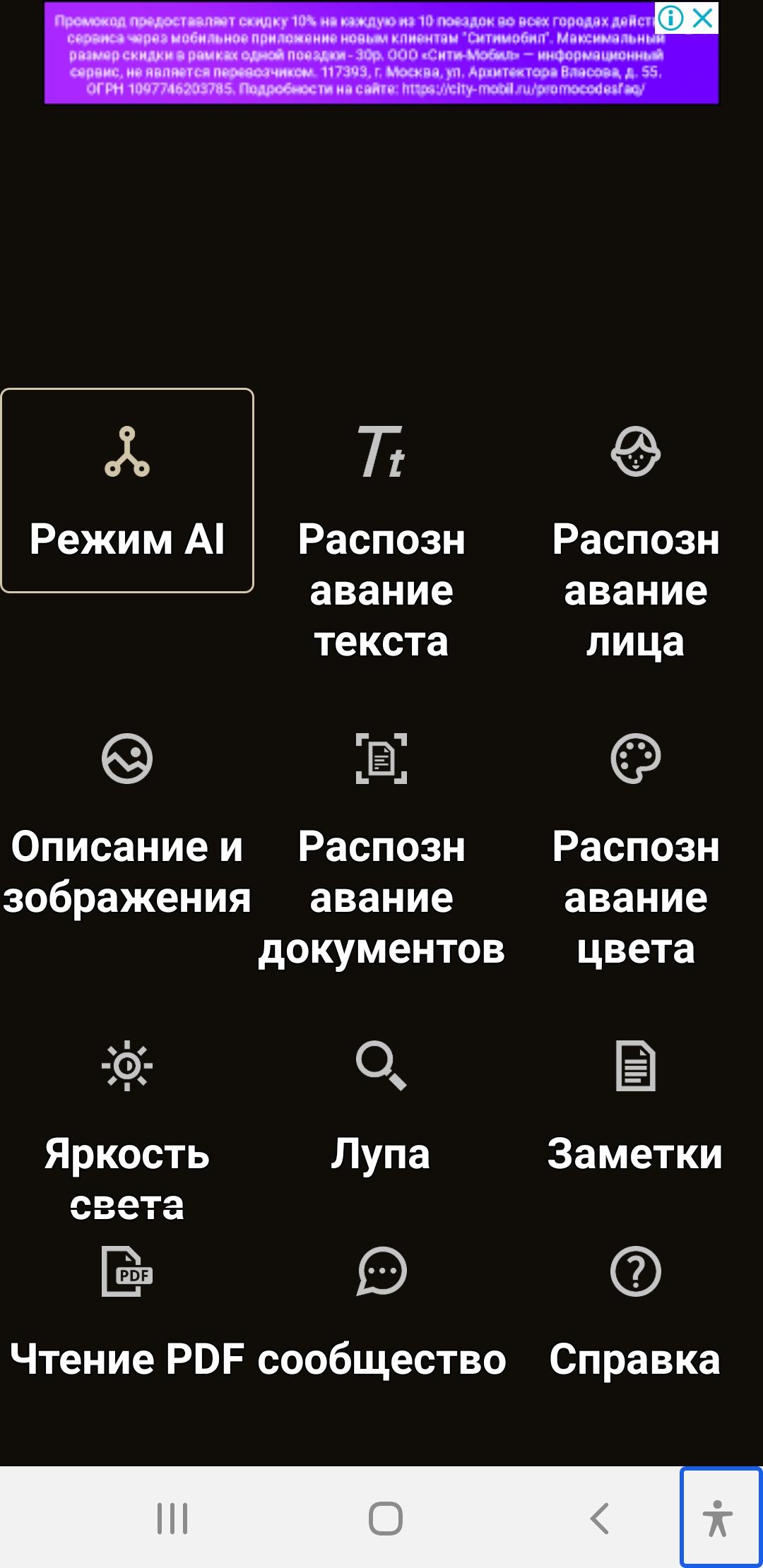 sullivan_главное меню