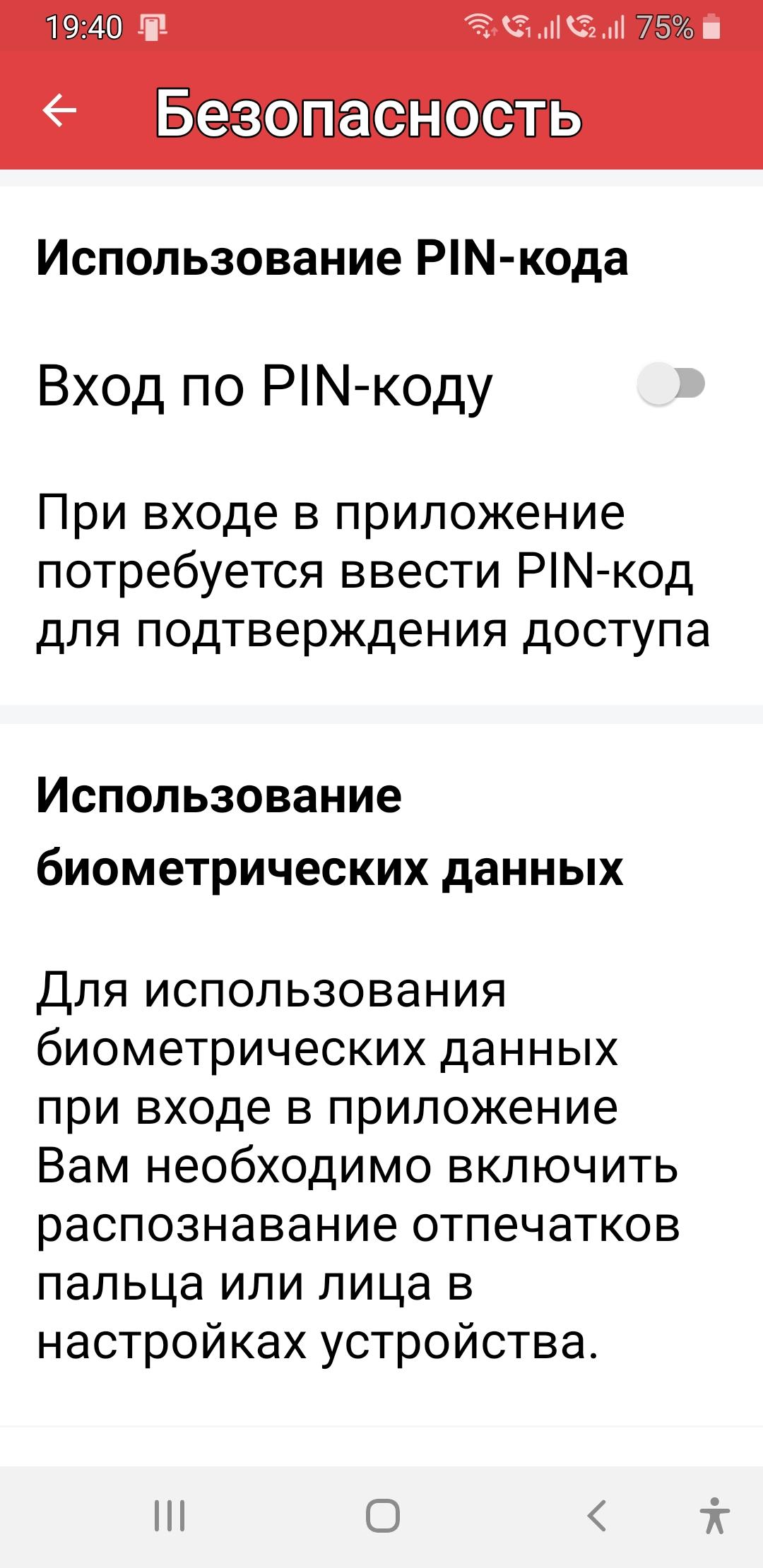 гос.мос_05_выбор входа