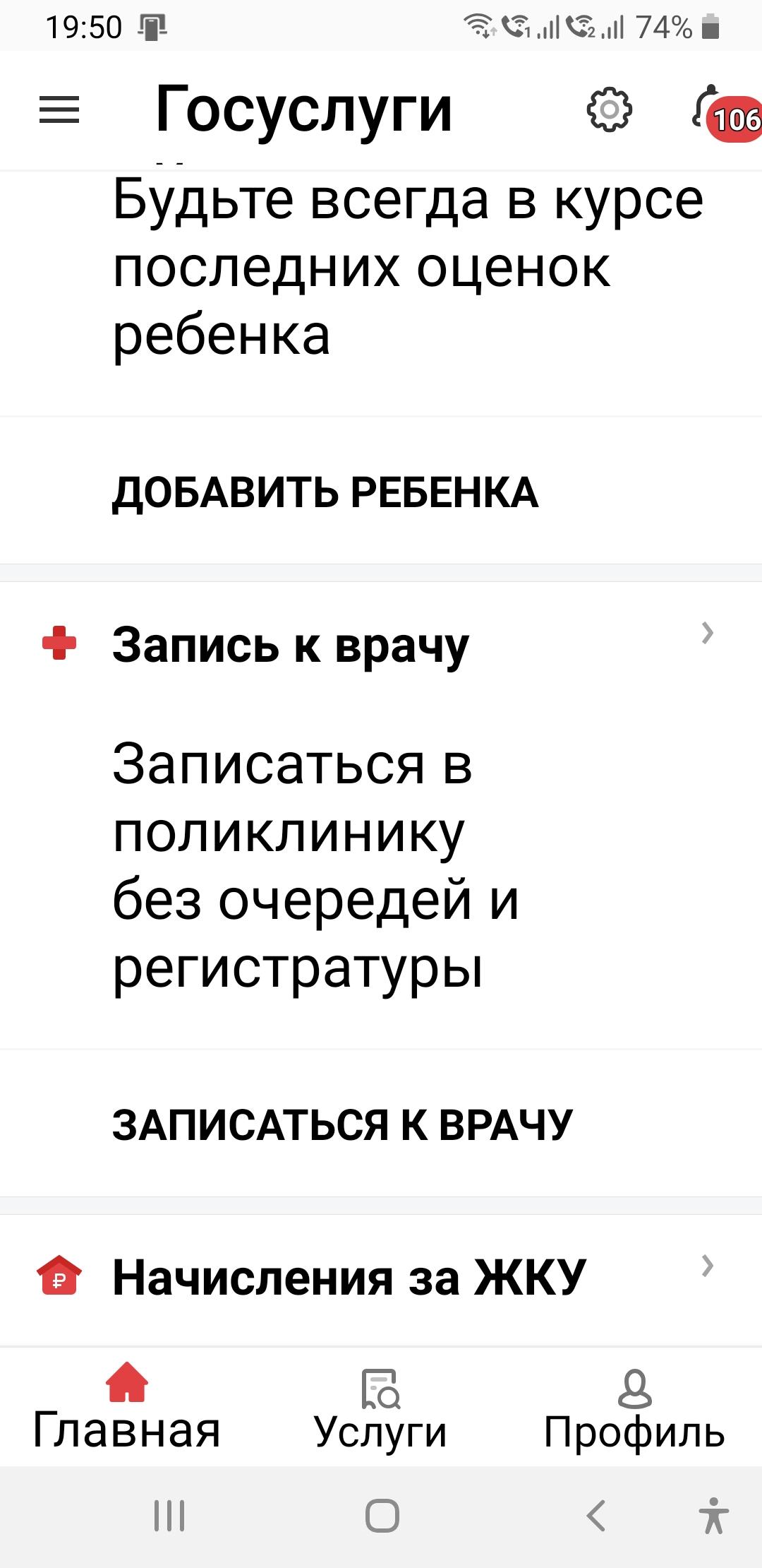 гос.мос_07_главная страница