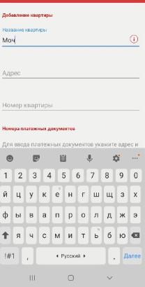 гос.мос_08_данные по квартире