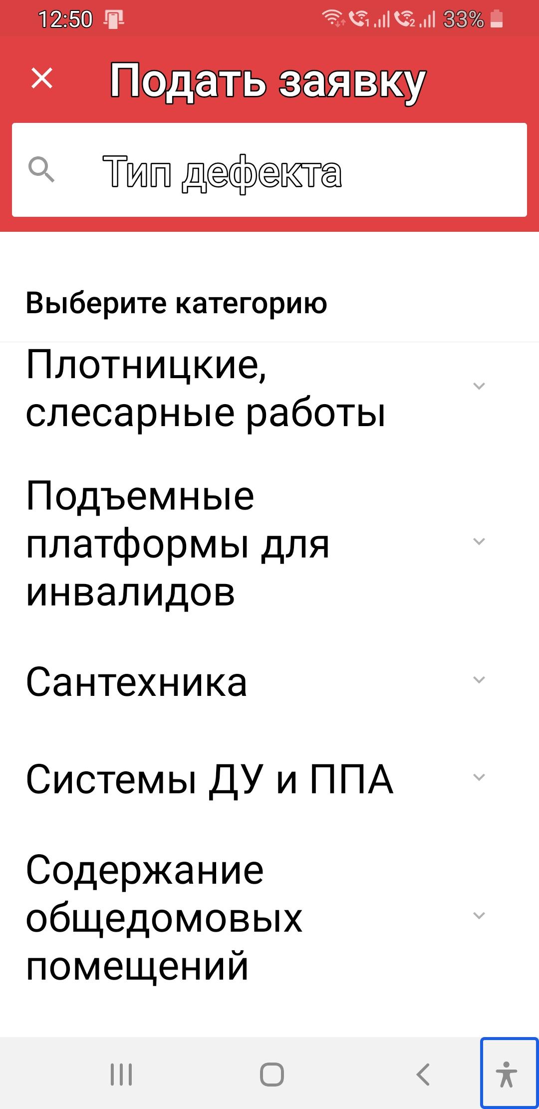гос.мос_15_перечень услуг в едц