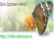 Рис_заставка