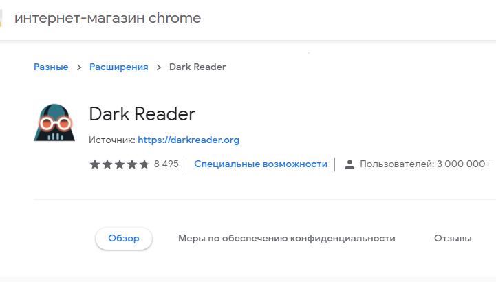DR_Chrome_1