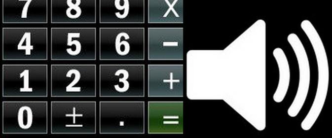 Калькулятор с голосом1